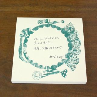 鬘咲ク√Γ繝「繝上z繝・ヨ繧兩i.jpg